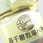 【ふるさと納税】乳製品詰め合わせ(都城市)