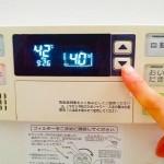【水道光熱費の節約】ガス代の節約法あれこれ